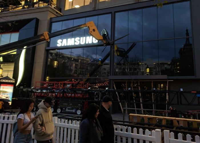 Samsung Store 1600